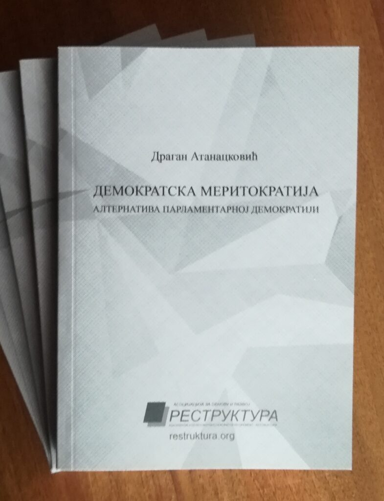 Ова слика има празан alt атрибут; име њене датотеке је knjiga-stampa-785x1024.jpg
